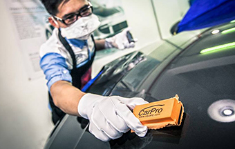 Homepage-Car-Coating-package-1